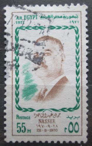 Poštovní známka Egypt 1971 Prezident Gamal Abdel Nasser Mi# 1051