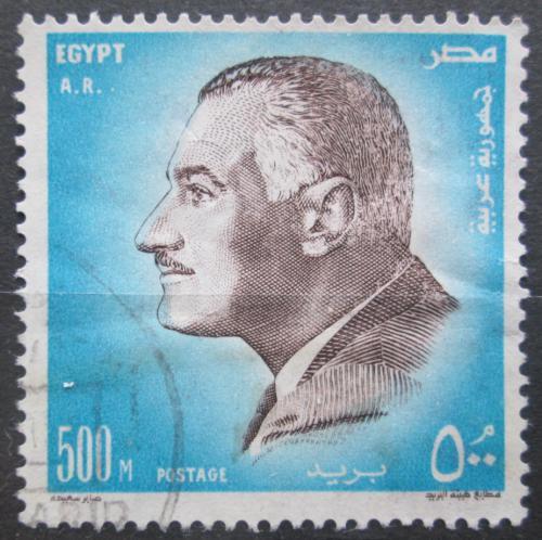 Poštovní známka Egypt 1972 Prezident Nasser Mi# 1085 Kat 3.50€