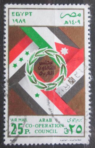 Poštovní známka Egypt 1989 Rada pro arabskou spolupráci Mi# 1642