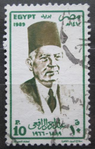 Poštovní známka Egypt 1989 Abdul al-Rahman al-Rafai, historik Mi# 1663