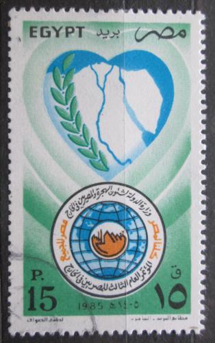 Poštovní známka Egypt 1985 Konferencù Egyp�anù v zahranièí Mi# 1525