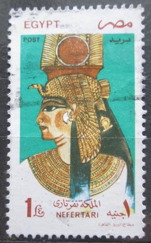 Poštovní známka Egypt 1997 Královna Nefertari Mi# 1924 A