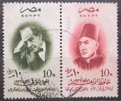 Poštovní známky Egypt 1957 Básníci Mi# 518-19