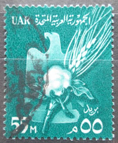 Poštovní známka Egypt 1959 Orel a bavlna Mi# 583