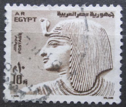 Poštovní známka Egypt 1973 Faraon Sethos I. Mi# 1131