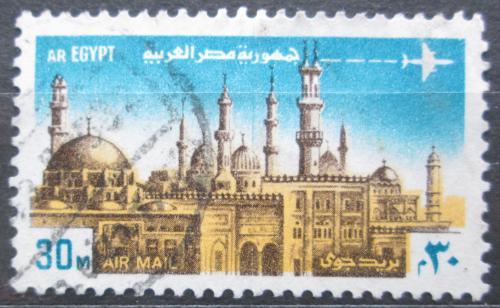 Poštovní známka Egypt 1972 Letadlo nad Káhirou Mi# 1114