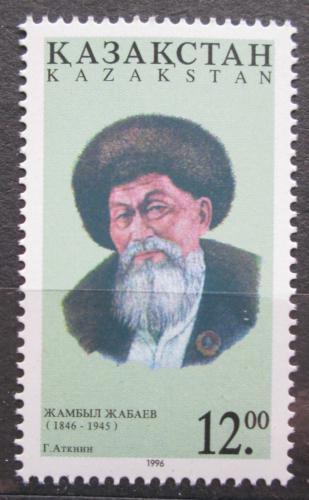 Poštovní známka Kazachstán 1996 Žambyl Žabajev, folklórní zpìvák Mi# 129