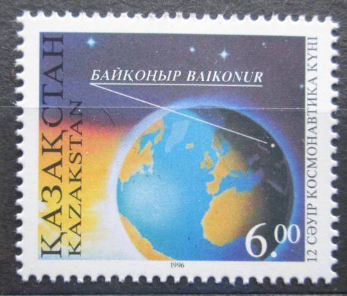 Poštovní známka Kazachstán 1996 Den kosmonautiky, zemìkoule Mi# 115