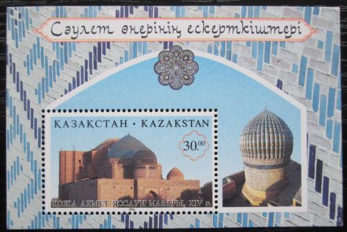 Poštovní známka Kazachstán 1996 Mešita Hodja-Ahmed-Jesewi Mi# Block 6