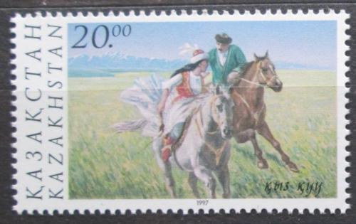 Poštovní známka Kazachstán 1997 Národní sport Mi# 201 Kat 3€