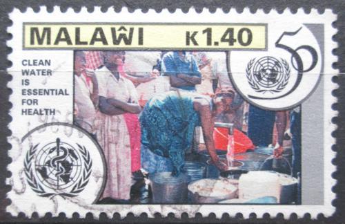 Poštovní známka Malawi 1995 OSN, 50. výroèí Mi# 655