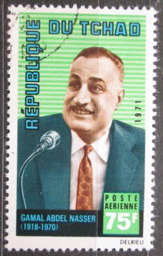 Poštovní známka Èad 1971 Prezident Gamal Abd el-Nasser Mi# 355