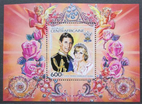 Poštovní známka SAR 1982 Princ Charles a princezna Diana Mi# Block 183