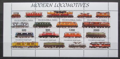Poštovní známky Tuvinská rep., Rusko 1993 Moderní lokomotivy Mi# N/N