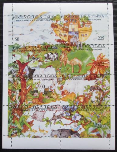 Poštovní známky Tuvinská rep., Rusko 1993 Noemova archa Mi# N/N
