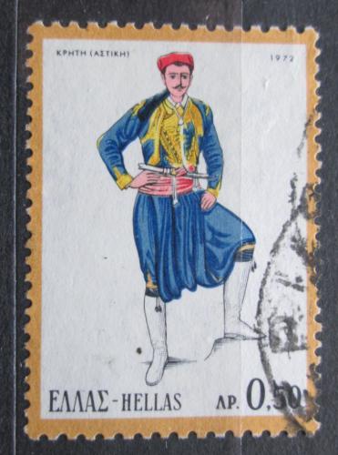 Poštovní známka Øecko 1972 Lidový kroj Mi# 1095