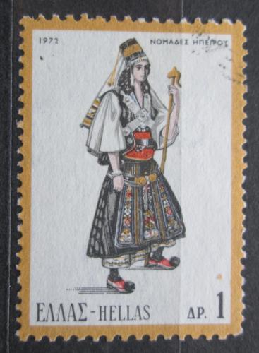 Poštovní známka Øecko 1972 Lidový kroj Mi# 1096