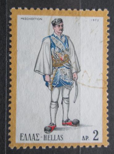 Poštovní známka Øecko 1972 Lidový kroj Mi# 1097
