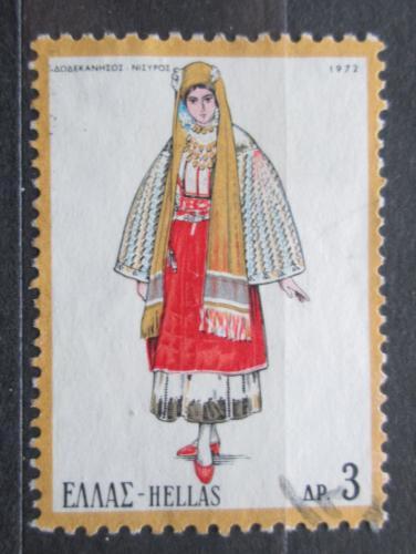 Poštovní známka Øecko 1972 Lidový kroj Mi# 1099