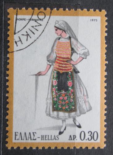 Poštovní známka Øecko 1973 Lidový kroj Mi# 1132