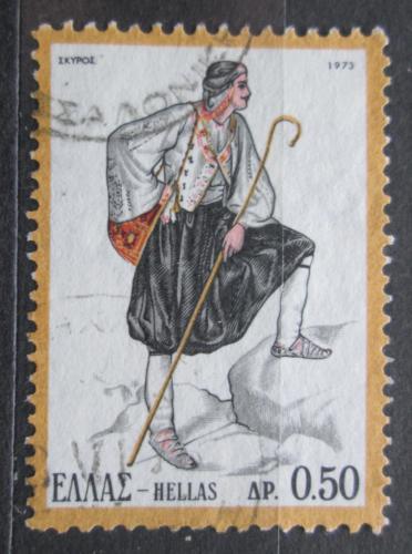 Poštovní známka Øecko 1973 Lidový kroj Mi# 1133