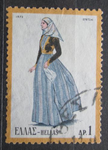 Poštovní známka Øecko 1973 Lidový kroj Mi# 1134