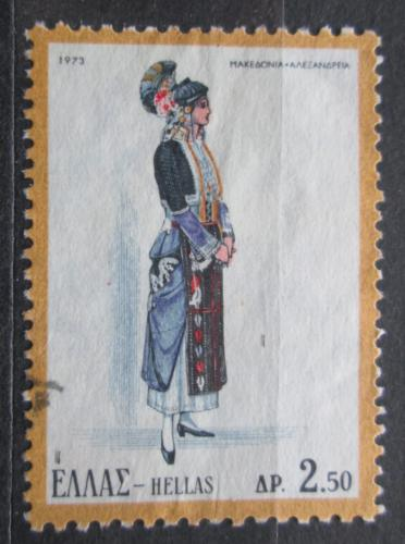 Poštovní známka Øecko 1973 Lidový kroj Mi# 1136