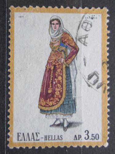 Poštovní známka Øecko 1973 Lidový kroj Mi# 1137