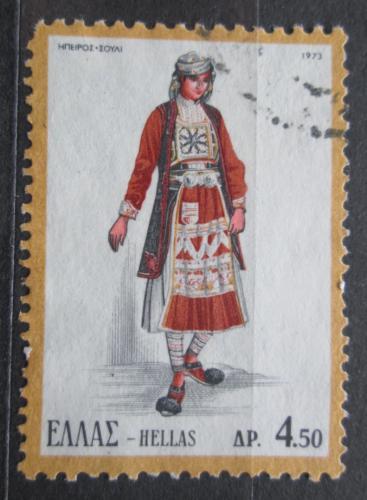 Poštovní známka Øecko 1973 Lidový kroj Mi# 1138