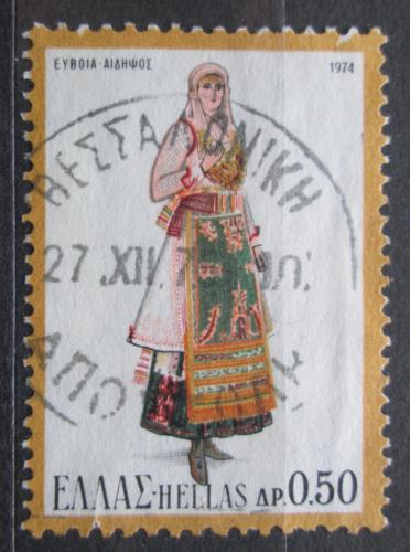Poštovní známka Øecko 1974 Lidový kroj Mi# 1182