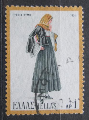 Poštovní známka Øecko 1974 Lidový kroj Mi# 1183