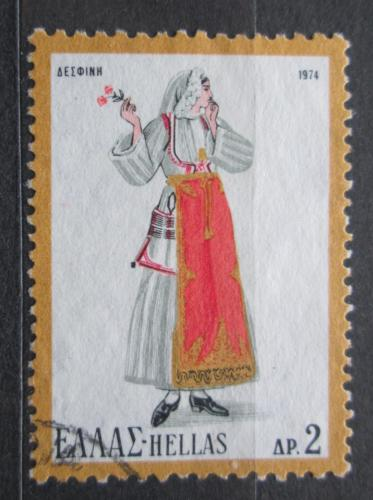 Poštovní známka Øecko 1974 Lidový kroj Mi# 1185