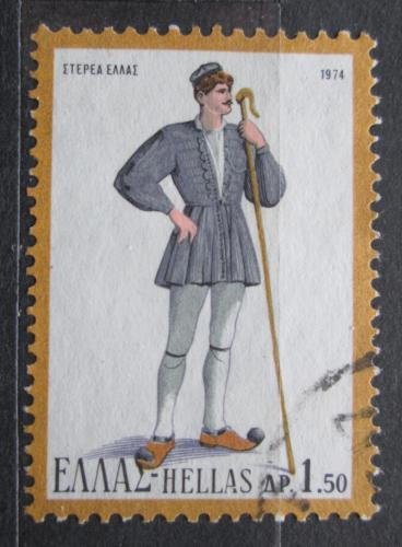 Poštovní známka Øecko 1974 Lidový kroj Mi# 1184