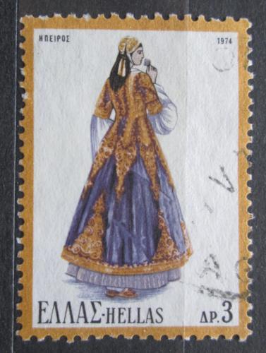 Poštovní známka Øecko 1974 Lidový kroj Mi# 1186