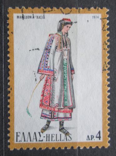 Poštovní známka Øecko 1974 Lidový kroj Mi# 1188