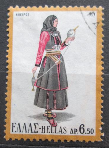 Poštovní známka Øecko 1974 Lidový kroj Mi# 1191
