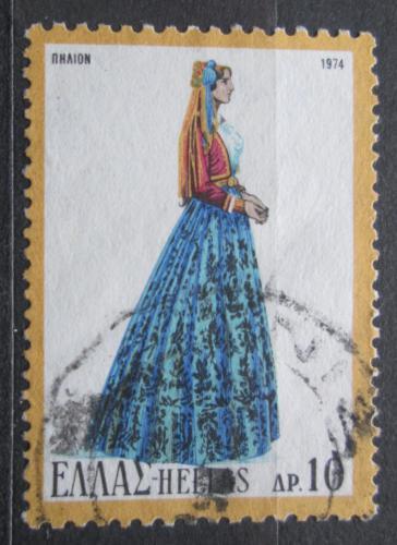 Poštovní známka Øecko 1974 Lidový kroj Mi# 1192