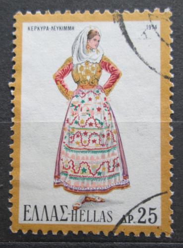 Poštovní známka Øecko 1974 Lidový kroj Mi# 1193