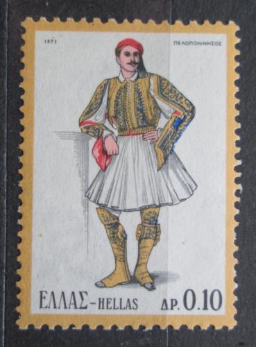 Poštovní známka Øecko 1973 Lidový kroj Mi# 1130