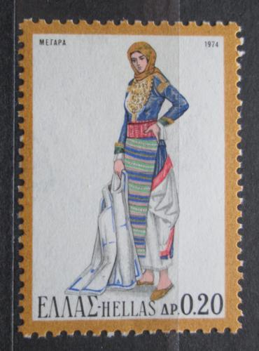 Poštovní známka Øecko 1974 Lidový kroj Mi# 1180