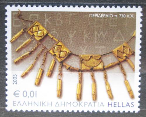 Poštovní známka Øecko 2005 Antický náhrdelník Mi# 2273