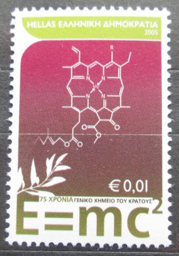 Poštovní známka Øecko 2005 Teorie relativity Mi# 2278