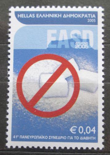 Poštovní známka Øecko 2005 Konference diabetologie Mi# 2279