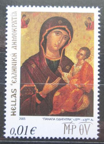 Poštovní známka Øecko 2005 Ikona, Panna Marie Mi# 2334