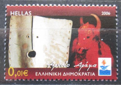 Poštovní známka Øecko 2006 Klasická tragédie Mi# 2340