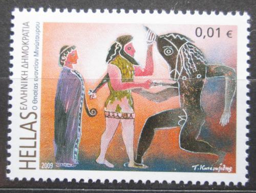 Poštovní známka Øecko 2009 Théseus Mi# 2528