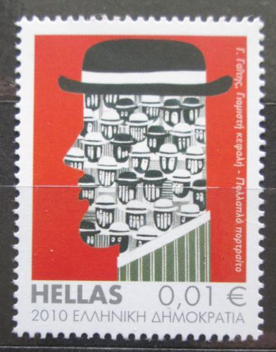 Poštovní známka Øecko 2010 Moderní umìní, Giannis Gaitis Mi# 2541