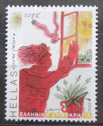 Poštovní známka Øecko 2010 Solární energie Mi# 2547