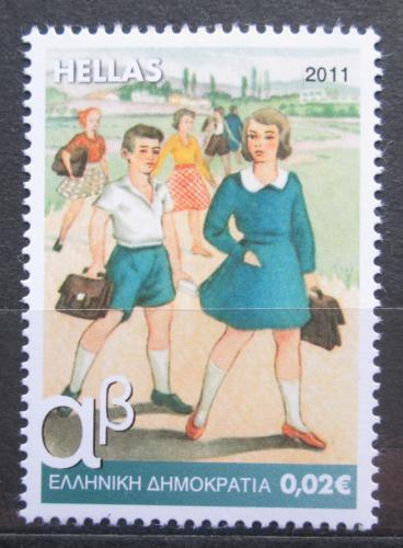 Poštovní známka Øecko 2011 Školáci Mi# 2625