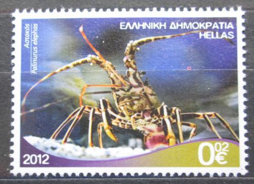 Poštovní známka Øecko 2012 Langusta evropská Mi# 2648